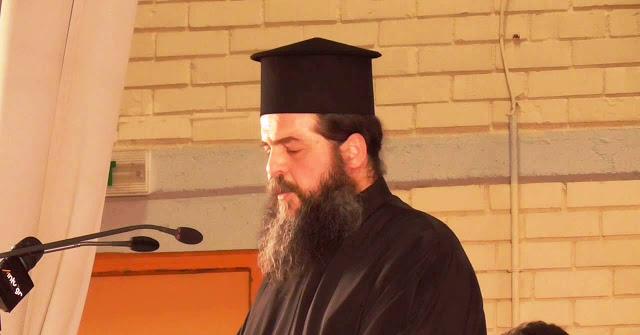 Αποτέλεσμα εικόνας για Πρωτοπρεσβύτερος Ἀναστάσιος Κ. Γκοτσόπουλος
