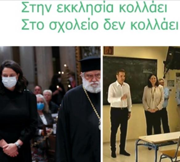Το Πατριαρχείο Κωνσταντινουπόλεως ετοιμάζεται να προσβάλει την ΘείαΚοινωνία.