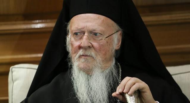 Ο πατρ. Βαρθολομαίος τώρα ζητά κοινή πανορθόδοξη στάση στην Θεία Κοινωνία με παραδείγματα όπως το παρακάτω!