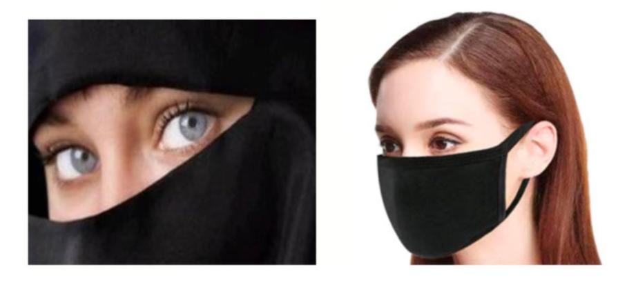 κ. Μητσοτάκη ποῦ εἶναι ἡ μάσκα ἡ δική σας καί τῆς παρέας σας; | ΤΑΣ ΘΥΡΑΣ  ΤΑΣ ΘΥΡΑΣ