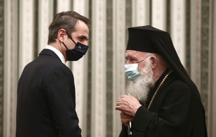 Ποιο «ιερό αντάρτικο»;